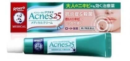 top 8 kem đặc trị mụn ẩn của Nhật