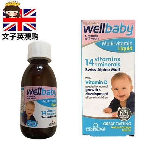 Vitamin tổng hợp Wellbaby Multivitamin Liquid