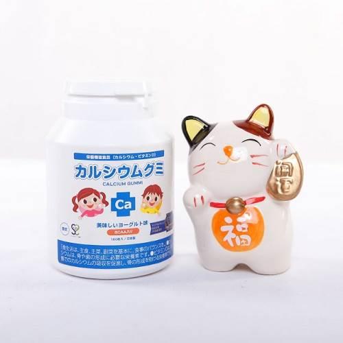 Vitamin tổng hợp cho bé dạng kẹo Gummy Nhật Bản