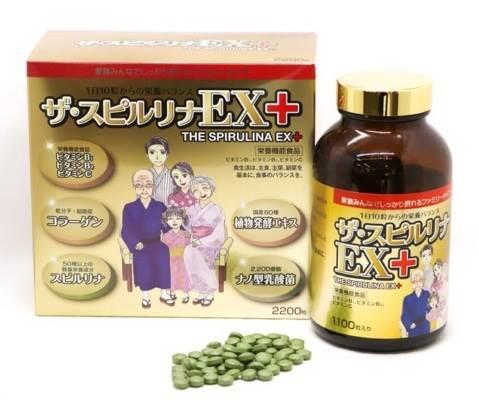 tảo vàng cao cấp Spirulina Ex+