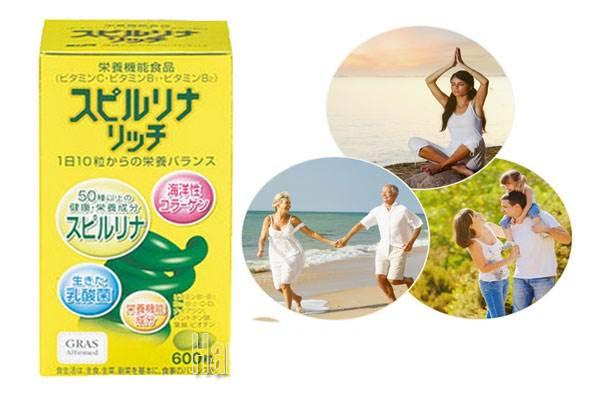 Tảo vàng giúp bảo vệ sức khỏe cả gia đình bạn