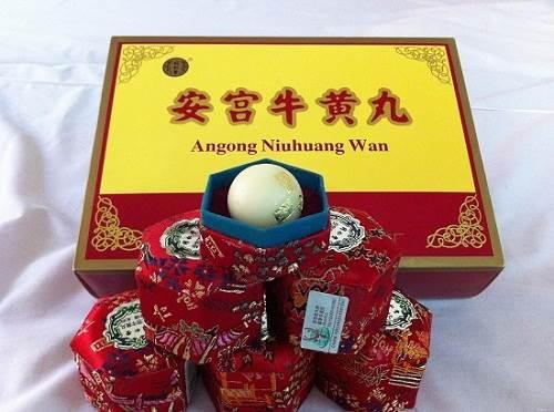 An cung ngưu hoàng hoàn Angong Niuhuang Wan Trung Quốc