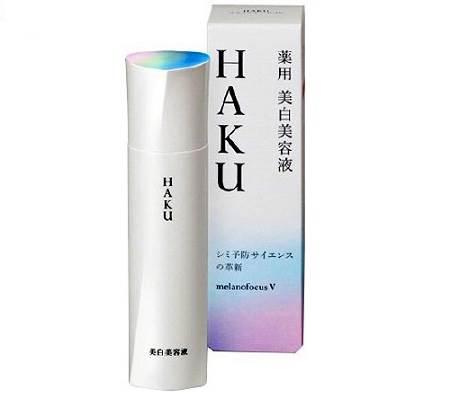 Haku Shiseido