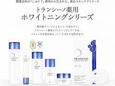 Reviews mỹ phẩm Transino Nhật Bản có tốt không?