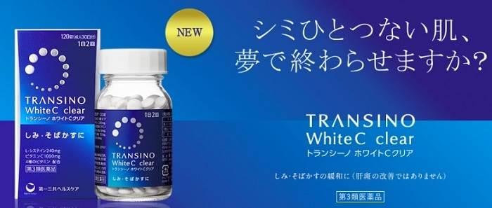 Review viên uống trắng da transino white c clear Nhật Bản
