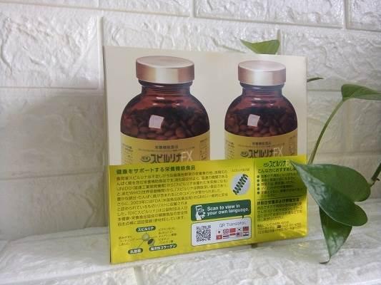 Uống tảo vàng Nhật có tốt không