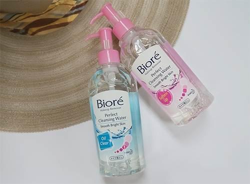 Tẩy trang cho da dầu Biore Perfect Cleansing Water