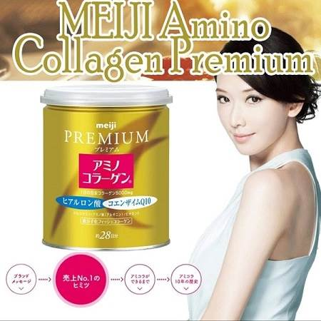 Bột Collagen Meiji amino màu vàng