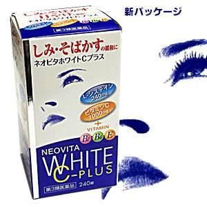 Viên uống vita white plus c.e.b2 giúp trị nám tận gốc