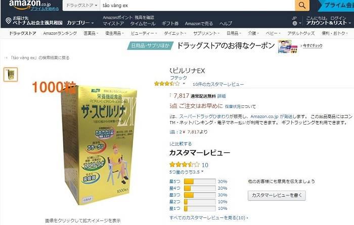 Đánh giá tảo vàng spirulina ex cao cấp Nhật Bản 1000 viên