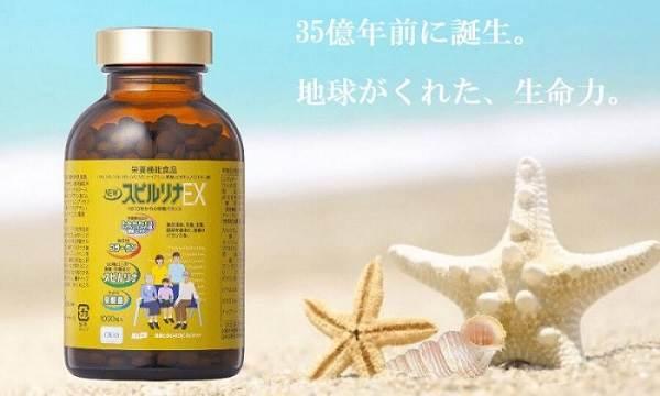 tảo vàng spirulina ex cao cấp Nhật Bản 1000 viên