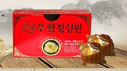 Review An cung ngưu hoàng Hàn Quốc Kwangdong hộp đỏ 10 viên có tốt không?
