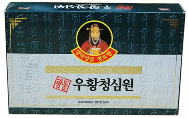 Review An Cung Ngưu Hoàng Hoàn Hàn Quốc màu xanh có tốt không?