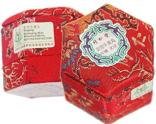 Review An Cung Ngưu Hoàng Hoàn 1 viên hộp nỉ màu đỏ có tốt không