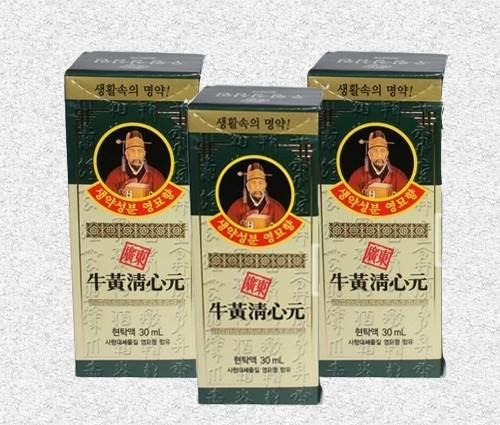Review An Cung Ngưu Hoàng Hoàn Hàn Quốc dạng nước hộp màu xanh có tốt không?