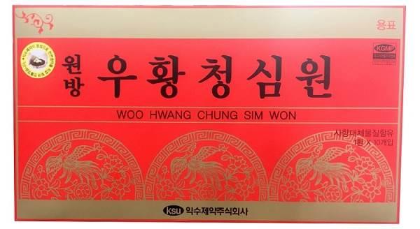 Review An cung ngưu hoàng Hàn Quốc IKSU hộp đỏ 10 viên có tốt không?