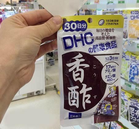 Dấm đen giảm cân DHC an toàn cho người sử dụng