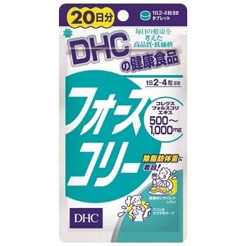 Review viên uống giảm cân DHC Lean Body Mass