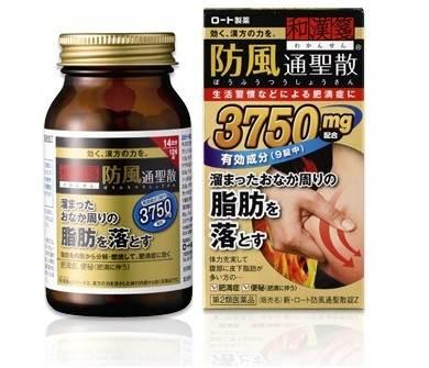 Review viên giảm cân tan mỡ bụng Rohto 3750mg của Nhật