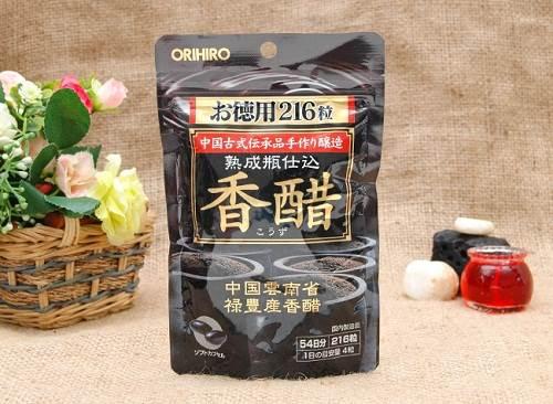Review dấm đen gạo lứt Orihiro giảm cân NHật Bản  dạng viên túi 216 viên