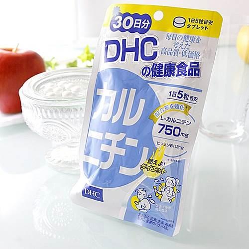 Viên uống giảm cân L-Carnitine DHC