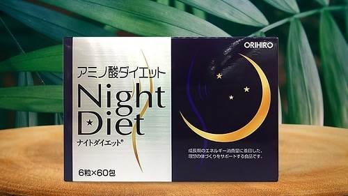 Viên uống giảm cân Orihiro Night Diet giúp tiêu mỡ nhanh chóng