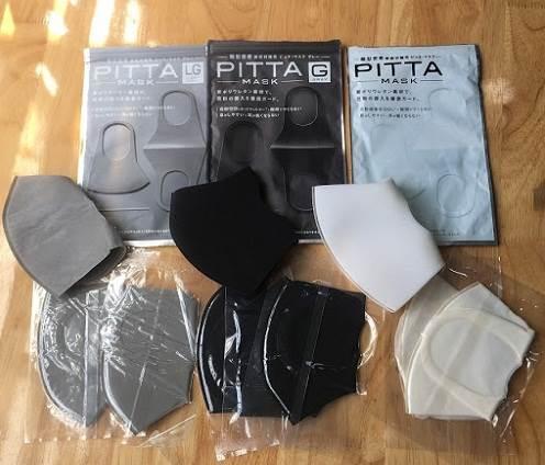 Khẩu trang 3D Pitta Mask