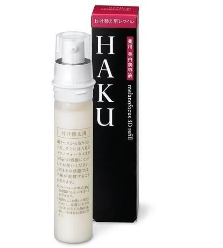 Kem trị nám Shiseido HAKU Melanofocus CR có tốt không