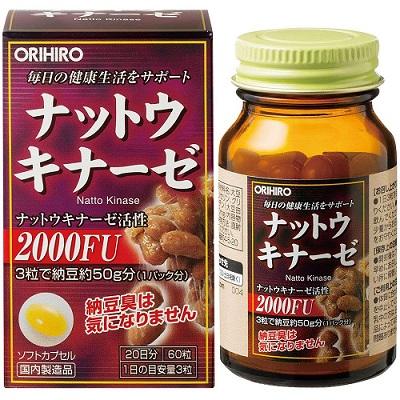 Nattokinase 2000FU Orihiro
